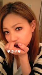 白熊凌子(R JEWEL GIRLS) 公式ブログ/ドラマ撮影 画像1
