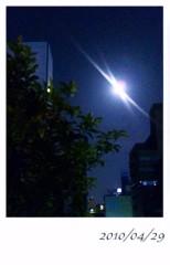 梓未來 公式ブログ/みんな〜♪ 画像1