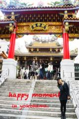 梓未來 公式ブログ/中華街の写真 画像2