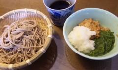 梓未來 公式ブログ/お昼ご飯 画像2