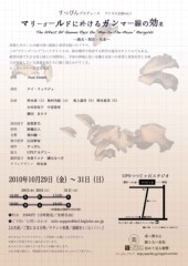 梓未來 公式ブログ/おやすみなさい☆ 画像2