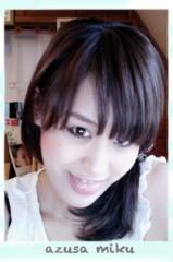 梓未來 公式ブログ/お疲れさまです!! 画像2