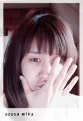 梓未來 公式ブログ/おはよう☆ございます 画像1