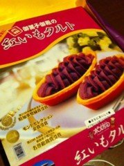梓未來 公式ブログ/紅芋タルト 画像1