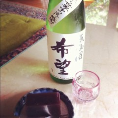 梓未來 公式ブログ/気仙沼  希望 画像1