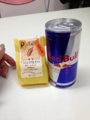 梓未來 公式ブログ/お腹が空いて 画像2