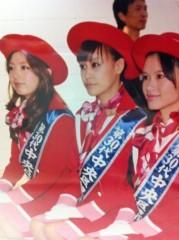 梓未來 公式ブログ/アンジェリーナ 画像3