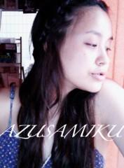 梓未來 公式ブログ/おやすみ♪なさい☆ミ 画像2