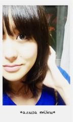 梓未來 公式ブログ/おやすみなさい♪ 画像3