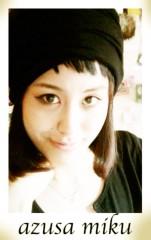 梓未來 公式ブログ/3月20日 画像1