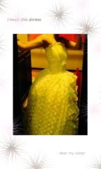 梓未來 公式ブログ/梓未來 デザインドレス 画像1