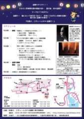 梓未來 公式ブログ/牡鹿半島鮎川浜 画像1