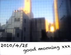 梓未來 公式ブログ/あらー・・・ 画像2