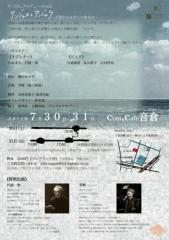 梓未來 公式ブログ/すっぴんチラシ 画像2