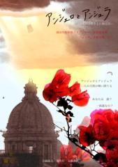 梓未來 公式ブログ/すっぴんチラシ 画像1