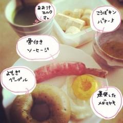 梓未來 公式ブログ/姉が 画像2