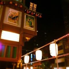 梓未來 公式ブログ/下町イルミネーション 画像2