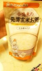 梓未來 公式ブログ/今日の夕飯は 画像3