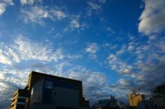 梓未來 公式ブログ/朝から一枚 画像1