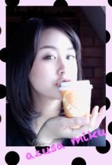 梓未來 公式ブログ/今日も☆ 画像1