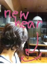 梓未來 公式ブログ/追伸!髪切りました(笑) 画像1