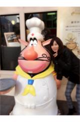 里美 公式ブログ/HAPPY BAN 画像2