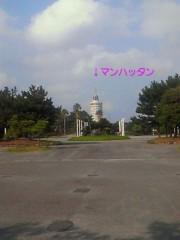 里美 公式ブログ/ マンハッタン(*^□^*) 画像1