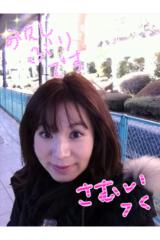 里美 公式ブログ/おはよ〜(o^^o) 画像1