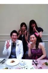 里美 公式ブログ/結婚式♪ 画像1