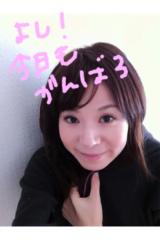 里美 公式ブログ/イガイガっ 画像1