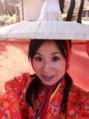 里美 公式ブログ/ おもい…(⌒-⌒; ) 画像1