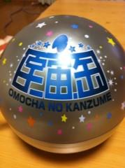 里美 公式ブログ/宇宙缶☆彡 画像1
