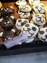 里美 公式ブログ/パンだパンダ… 画像1