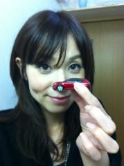 里美 公式ブログ/ パーティー♪(*^^)o∀*∀o(^^*)♪  画像2