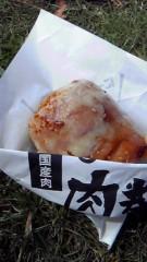 里美 公式ブログ/肉〜まきまき 画像1