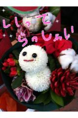 里美 公式ブログ/おはよう〜 画像1