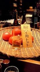 里美 公式ブログ/(*^□^*) 画像1