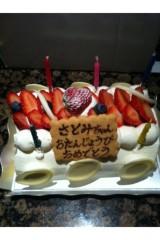 里美 公式ブログ/21日♪♪ 画像1