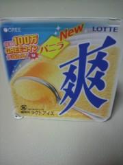 足立陸男 公式ブログ/爽を食べてGREE コインを当てよう!! 画像1