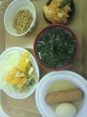 足立陸男 公式ブログ/本日の昼食 画像1