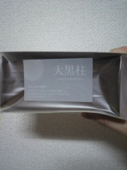 足立陸男 公式ブログ/スウィーツ in  足立家〜第2章〜 画像1