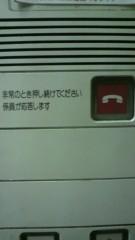 足立陸男 公式ブログ/みんな!!聞いてくれ!! 画像1