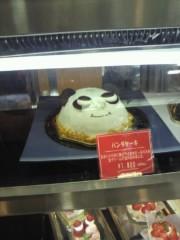 足立陸男 公式ブログ/悪そうなパンダだいたい友達♪ 画像1