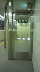 足立陸男 公式ブログ/地下鉄 画像1
