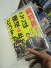 足立陸男 公式ブログ/徘徊 画像1