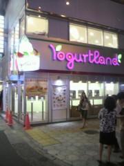 足立陸男 公式ブログ/大阪近郊の甘党の方必見 画像1
