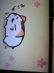 足立陸男 公式ブログ/ねむネコ 画像2