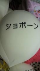 足立陸男 公式ブログ/(∩´∀`)∩わっふー 画像1