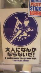 足立陸男 公式ブログ/今の気分 画像1