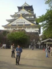 足立陸男 公式ブログ/大阪城公園 画像1